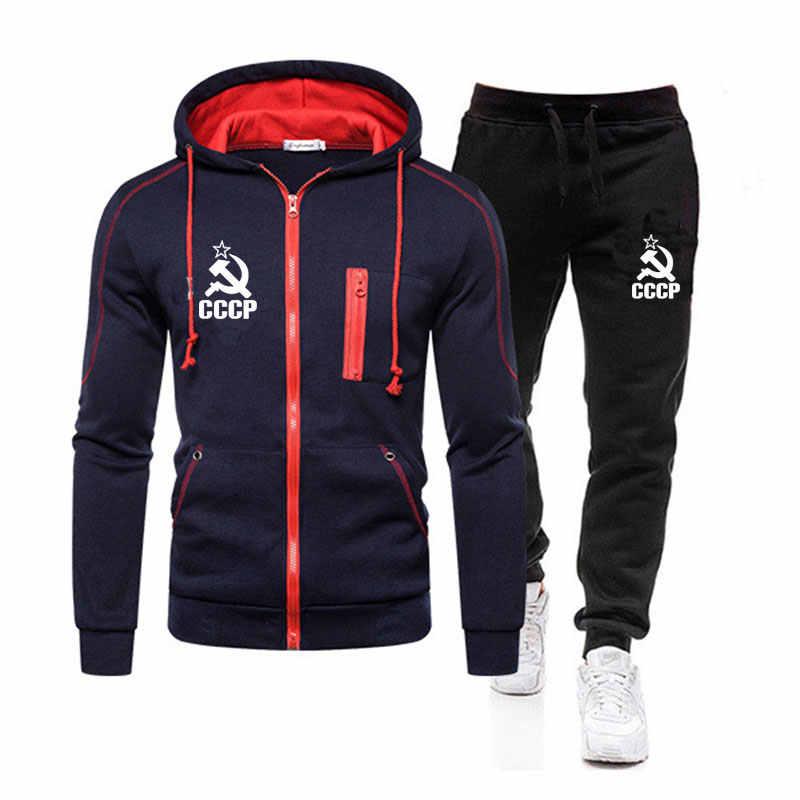 Eşofman erkekler 2020 yeni sonbahar spor hoodies erkek Hip Hop seti 2 parça fermuar kapüşonlu Sweatshirt ceket + pantolon takım elbise