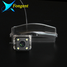 for sony 4LED Car Rear view Camera Parking Monitor for Mazda3 2004 2005 2006 2007 2008 2009 2010 2011 2012 2013 Mazda 2 Sport
