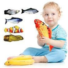 Детская игрушка симулятор рыбы для кошки игровой инструмент