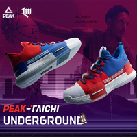 PEAK TAICHI Lou Williams Basketball Shoes Underground Sneakers Adaptive Cushioning Men's Footwear Wearable Non slip Sports Shoes