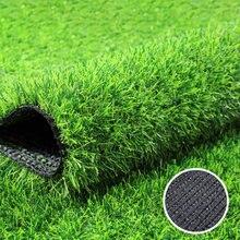 Искусственный ковер с изображением растений трава охраны окружающей