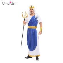 Umorden kostium karnawałowy lub halloweenowy dla mężczyzn król Neptune kostiumy Roman bajka bóg morza posejdon ubrania Cosplay sukienka zestaw