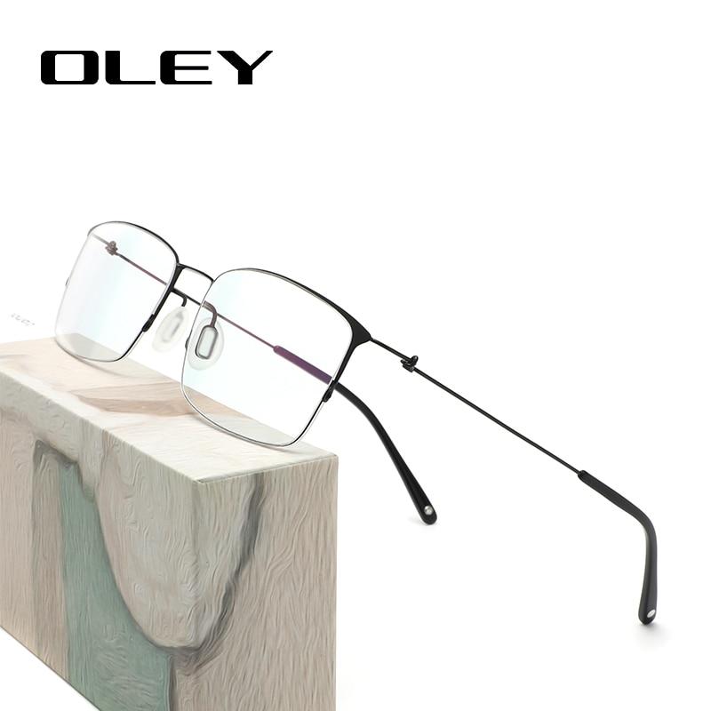 OLEY Titanium Without Screws Eyewear Prescription Eyeglasses Frame Men/Women Square Myopia Hyperopia Optical Glasses Y8201