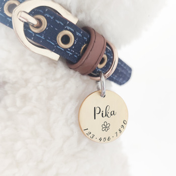 Custom Pet Name Tag For All Sizes - Includes: Name/ Phone Number / Stamp 6