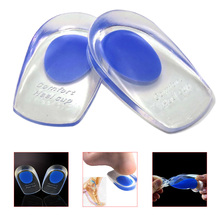 1 Pair Heel Support Pad Cup Gel Silicone Shock Cushion Orthotic Increased Insole