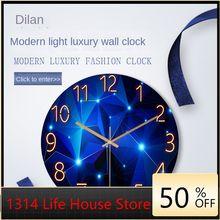 Стеклянные Настенные Часы для гостиной кварцевые карманные часы