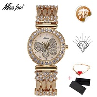 New Butterfly Gold Women Watches Luxury Miss Fox Diamond Girl Watch Waterproof Ladies Wrist Watch Free Heart Bracelet Gift 2019