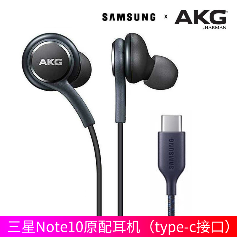 Original Samsung AKG DAC USB TYPE C Earphone Digital HIFI Earbuds With Mic/Remote Control For Galaxy Note 10 Pro A8S A60 A80 A90
