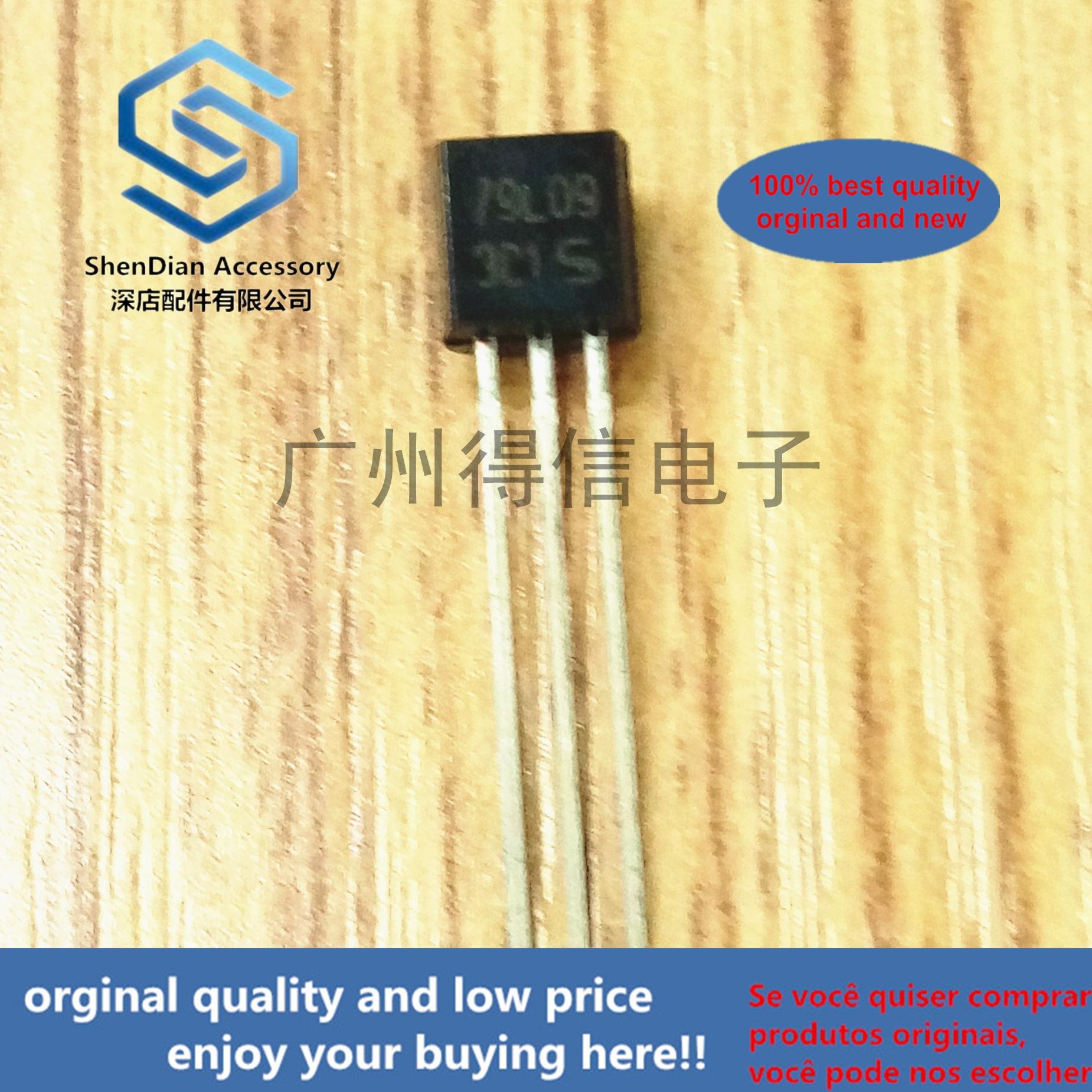 30pcs 100% Orginal New TS79L09 79L09  TO-92 3-Terminal Low Current Negative Voltage Regulator  Real Photo