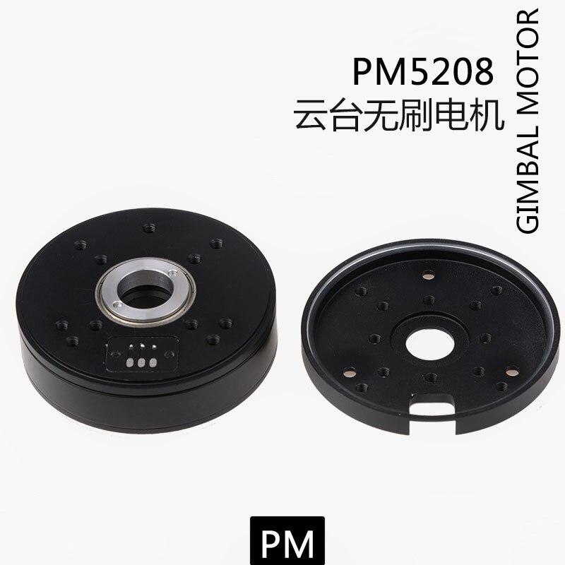 PM5208 Brushless Motor Pod PTZ Motor AS5048A Encoder Center Hole Magnetic Ring Slip Ring Over Line