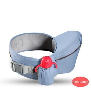 Image 5 - QINHU Baby Sling cintura taburete frontal tipo abrazo multifuncional luz infantil recién nacido solo taburete cuatro estaciones sujetar asiento de bebé