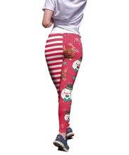 Yaavii новые женские штаны для йоги с рождественским принтом
