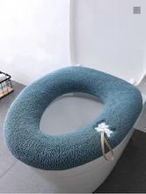 Подушка для унитаза большая домашняя зимняя утолщенная подушка