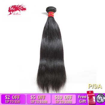 Brazilian Straight Hair Weave Pro. Ratio / 9A 1/3/4 Pcs Natural Black Remy Hair Free Shipping Ali Queen 100% Human Hair Bundles - DISCOUNT ITEM  48% OFF All Category