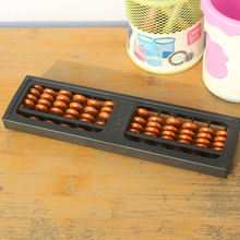 13-Digits Arithmetic-Tool Infant-Abacus-Toys Early-Education Aid-Calculate Baby Toys