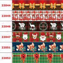 16 мм-75 мм Рождественская серия с принтом собаки из мультфильма корсажная лента/лента для волос с изображением автомобиля снеговика DIY вечерние украшения 50 ярдов/рулон