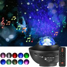 USB Colorful Starry Sky Projector LED Star Night Light Music Starry Projector Bluetooth Voice Control Music Player Ocean Wave