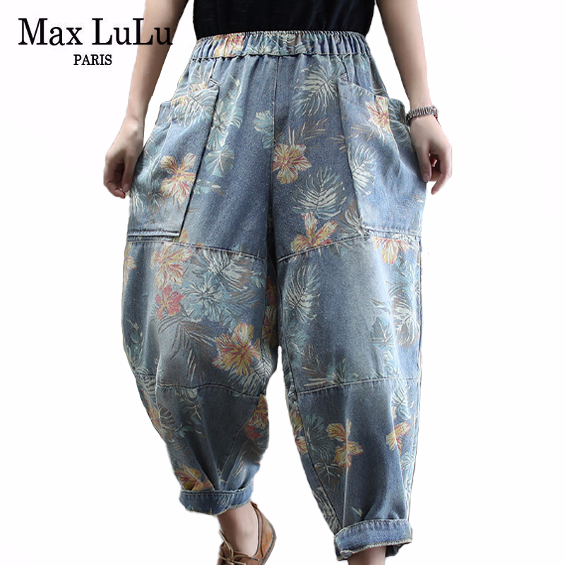Max LuLu 2020 Chinese Style Ladis Spring Fashion Jeans Women Vintage Floral Printed Denim Trousers Elastic Harem Pants Plus Size
