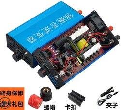 Бесплатная доставка 6000w Электронный Ультразвуковой инвертор комплект 12v высокой мощности инвертор усилитель батареи