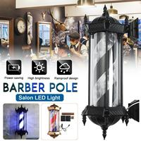 European retro barber pole rotating lighting beauty salon equipment barber shop's signature wall mounted LED downlight