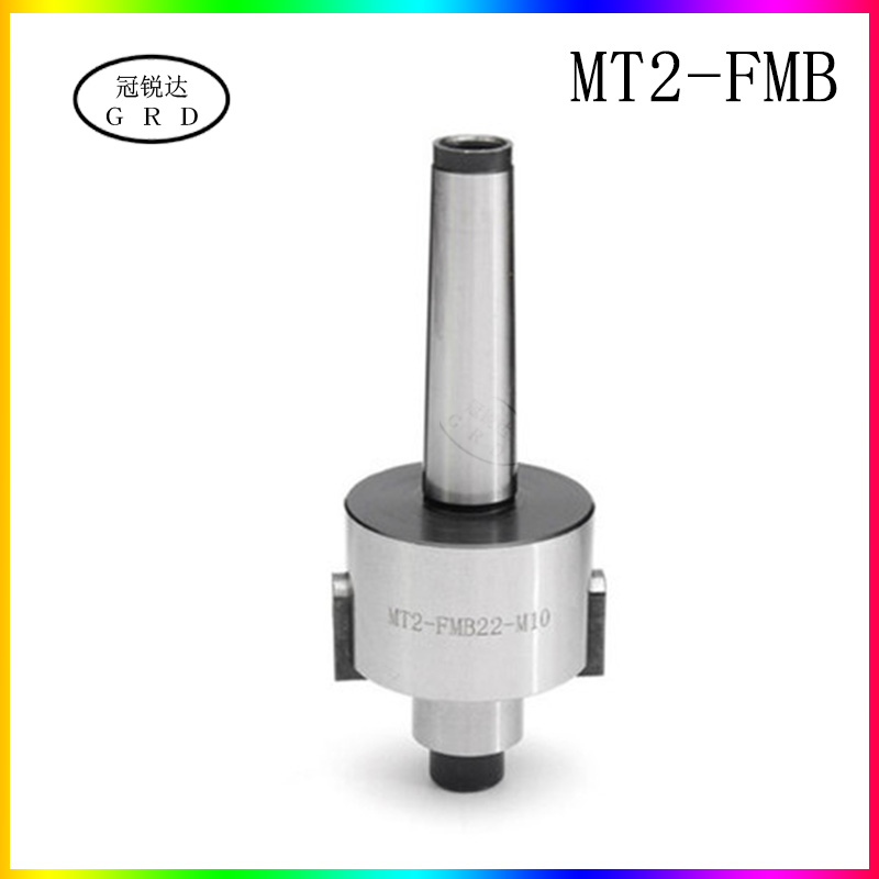 Morse MT2 FMB milling chuck tool shank CNC machining center taper shank MT FMB22 27 32 tool shank lathe tool rest spindle