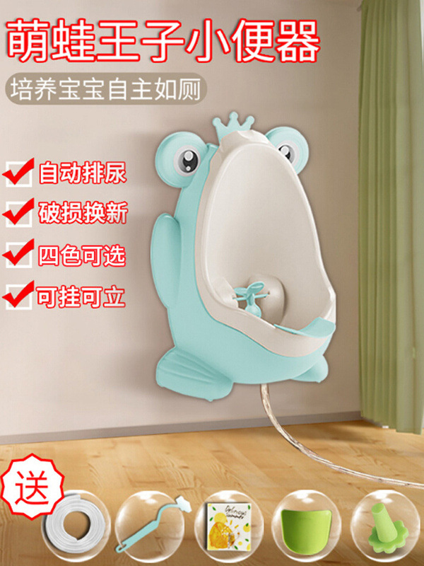 Children Urinal Infant Connected Pee Chamber Pot BOY'S Toilet Training Useful Product Urinal Standing Baby Hanging Bucket