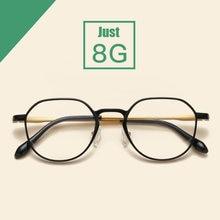 Reven jate 98020 оптические очки для глаз ultem гибкий супер