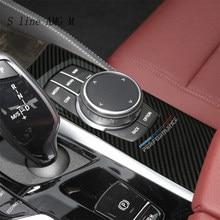Couvercle de bouton multimédia en fibre de carbone, garniture autocollante, pour BMW série 5 G30 G38, accessoires d'intérieur automobile