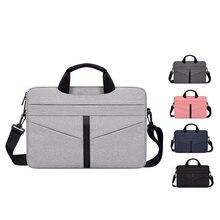 Сумка для ноутбука чехол 133 14 15 156 дюймов сумка macbook