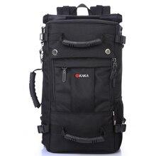 Горячая Распродажа 50 л военный армейский рюкзак Камуфляжный мужской рюкзак 17 дюймов рюкзаки для ноутбука Высокое качество Оксфорд школьная сумка D520