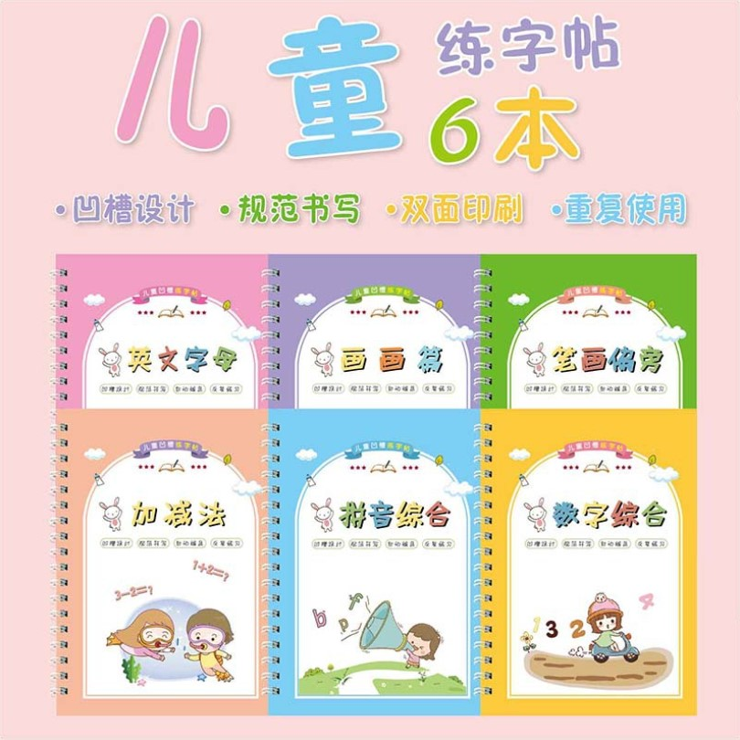 Kid Preschool Leanrn Writing Chinese Characters Stroke English Maths Numbers Painting Practice Groove Copybook Vanishable Refill