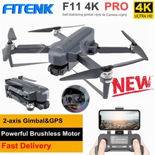 SJRC F11 PRO 4K GPS Drone z 5G Wifi FPV 4K kamera HD dwuosiowy bezszczotkowy drony Quadcopter VS SG906 Pro 2 Pro2 Dron tanie tanio FITENK CN (pochodzenie) Metal Z tworzywa sztucznego 1500M 450 x 425 x 83mm (unfolded) Read the manual Mode2 30 Day Silnik bezszczotkowy