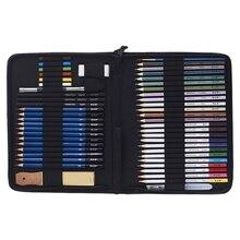 H & b 51 pçs/set kit de desenho profissional lápis de madeira esboçar lápis arte esboço pintura suprimentos com saco de transporte