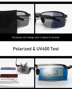Image 4 - Fotokromik polarize güneş gözlüğü erkekler için klasik sürücü güneş gözlüğü gözlük Vintage gözlük balıkçılık Discolor Lens UV400
