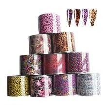 10 рулонов фольга для ногтей с леопардовым принтом 50 х4 см