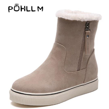 PUHLLM Boot 2019 winter wild flat matte leather short Snow boots tube casual cotton shoes side zipper snow boot ladies F45