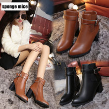 2019 Autumn Winter New side zipper short boots thick with solid color belt buckle fashion women boot ankle boots high heel shoes(China)
