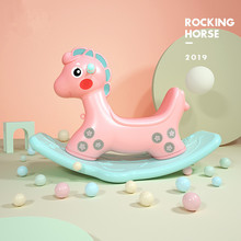 Children's rocking horse plastic baby small wooden horse rocking horse large thickening 1-2 years old gift baby educational toys wooden rocking horse toys child chair kids furniture rocking horse toddler for kid 1 3 years ider ride on horse rocker stool