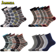 5 Pairs/lot 2017 Mens High Quality Retro National Dress Warm Socks Merino Thick Rabbit Wool Winter For Men Harajuku Sox