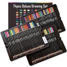 74PCS Oily Color Pencil Painting Colored Pencil Set Hand-Painted Sketch Pen School Office Supplies