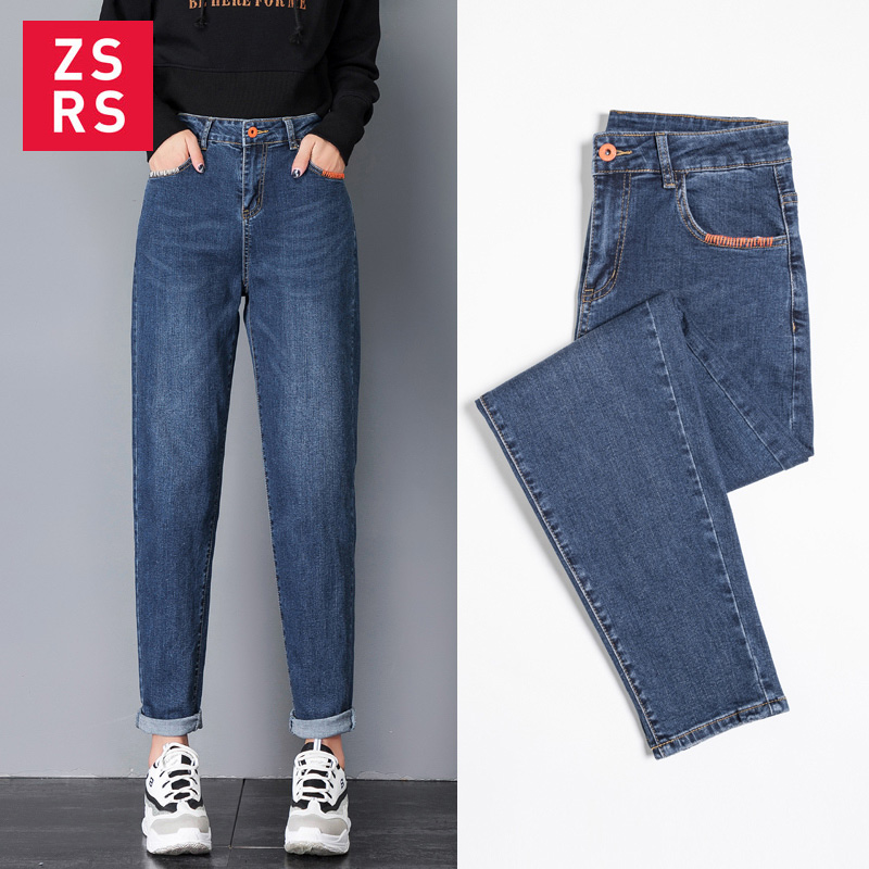 Zsrs Jeans Woman Mom Jeans Pants Boyfriend Jeans For Women With High Waist Large Size Ladies Jeans Embroidered Harlan Jeans 4XL