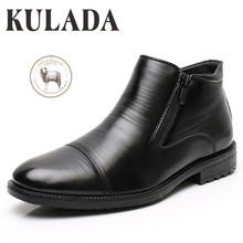 KULADA naturalna wełna ciepłe buty biznesowe męskie zimowe botki męskie skórzane podwójne zamki boczne formalne buty męskie zimowe buty sukienka tanie tanio Podstawowe CN (pochodzenie) ANKLE Stałe Dla dorosłych Z wełny Okrągły nosek Zima Med (3 cm-5 cm) X3604-1 Pasuje prawda na wymiar weź swój normalny rozmiar