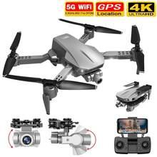 Profesión 4K GPS Drone RC Drone con 5G WIFI Cámara FPV Drone 2-Eje estabilizador cardán Cámara inteligente me sigue plegable RC Quadcopter