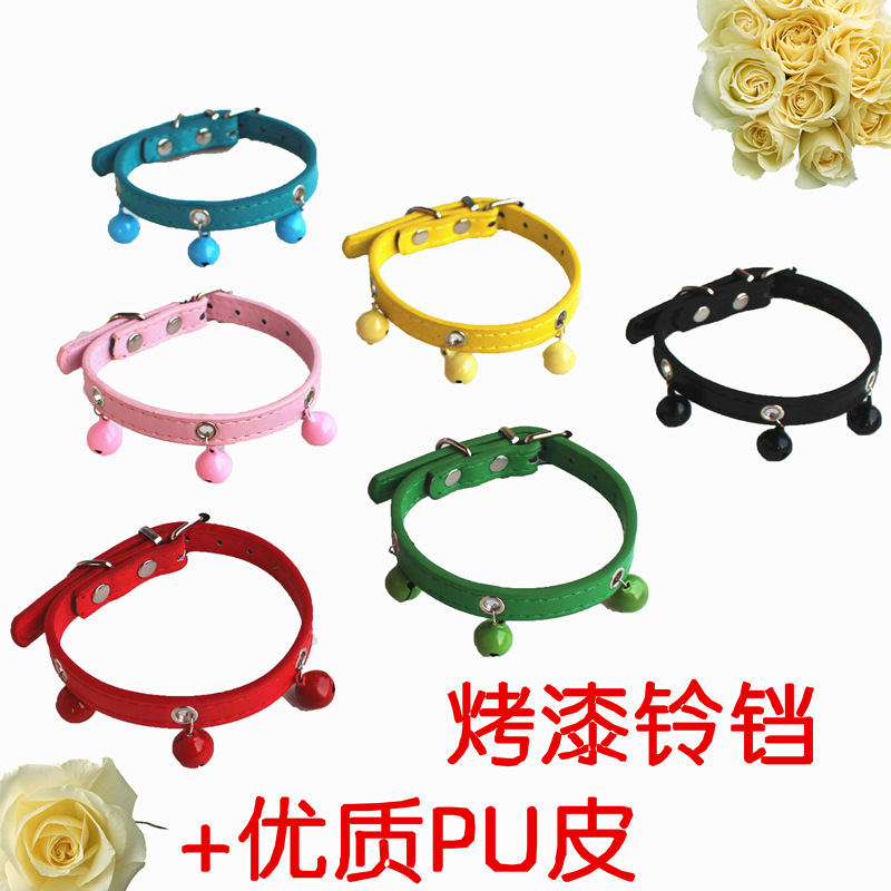 Pet Bell Neck Ring Candy-Colored High Quality Leather Chyer Dogs And Cats Hand Holding Rope Bite-proof Protector