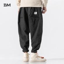 Harem Pants Plaid Trousers Clothing-Plus Korean Joggers Harajuku Streetwear Winter Big-Size
