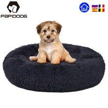 Cão de estimação cama macio longo pelúcia canil redondo fofo gato tapete sofá casa quente confortável profundo dormir almofada lavável filhote de cachorro