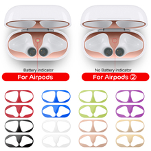 Металлический пылезащитный чехол для Apple AirPods 1 2, защитный чехол, аксессуары, защитная наклейка, защита кожи, Air Pods, 2-ой чехол от железной стружки