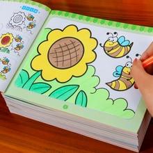 Cute Art-Book Drawing 8-Books/Set Children Adult for Kids Relieve-Stress Kill-Time Graffiti