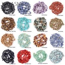 Contas de cascalho com chip freeform irregular, mistura natural, agatas da índia, olho de tigre, miçangas para fazer jóias 3-5-8-12mm, diy, pulseira 16''