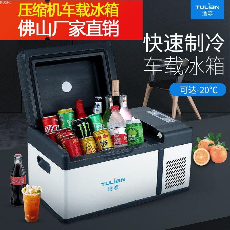 Car Refrigerator  Mini Refrigerator Compressor  Portable Fridge Camping Small Refrigerator For Home And Car Use Portable Fridge